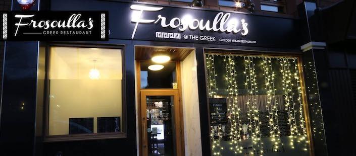 Frosoullas Greek Restaurant Menu