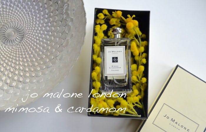 Jo Malone launch Mimosa & Cardamom Cologne